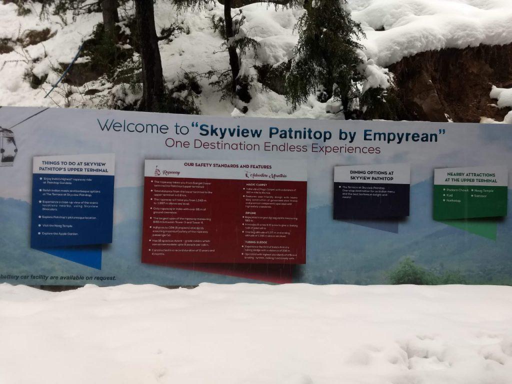 Skyview Patnitop roapway